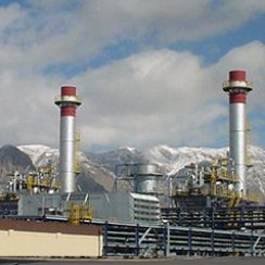 Habibullah Costal Power Plant, Quetta.